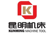 Shenji Group Kunming
