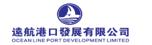 Ocean Line Port